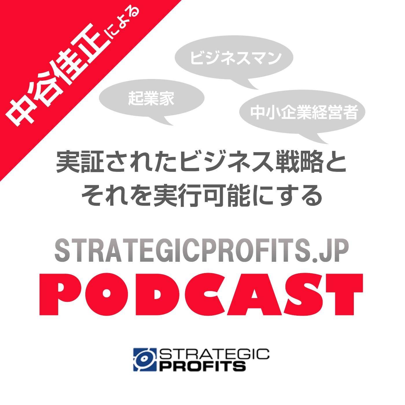【リッチ・シェフレン日本公式】起業家、中小企業経営者向けのコンテンツを配信中